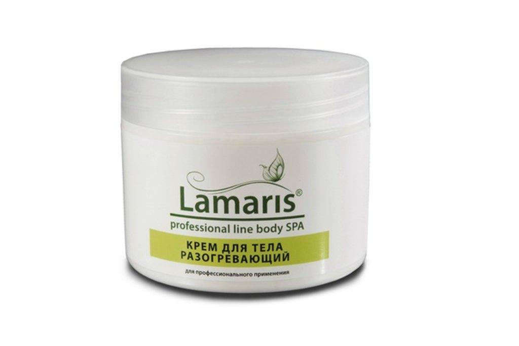 Кремы для тела Lamaris: Крем для тела РАЗОГРЕВАЮЩИЙ Lamaris в Профессиональная косметика LAMARIS в Тюмени