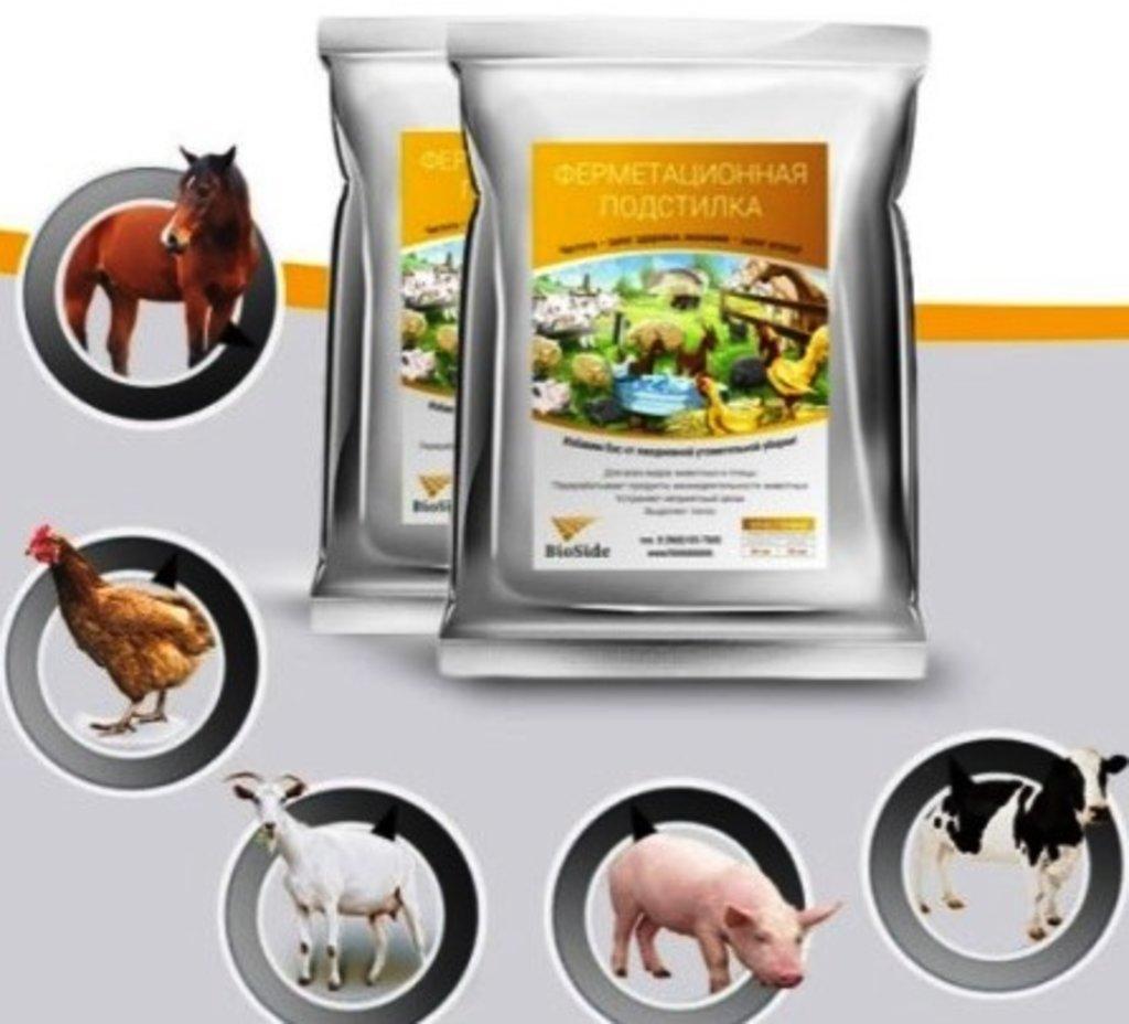 Товары для животноводства: Ферментационная подстилка для животных в Сельский магазин