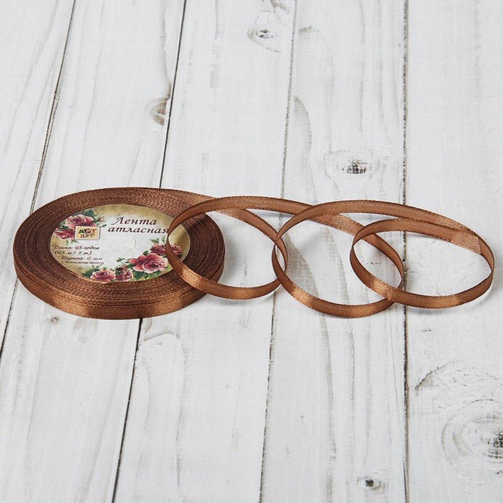 Ленты атласные: Лента атласная, 6мм, 23 ± 1м, № 30, цвет коричневый в ТортExpress
