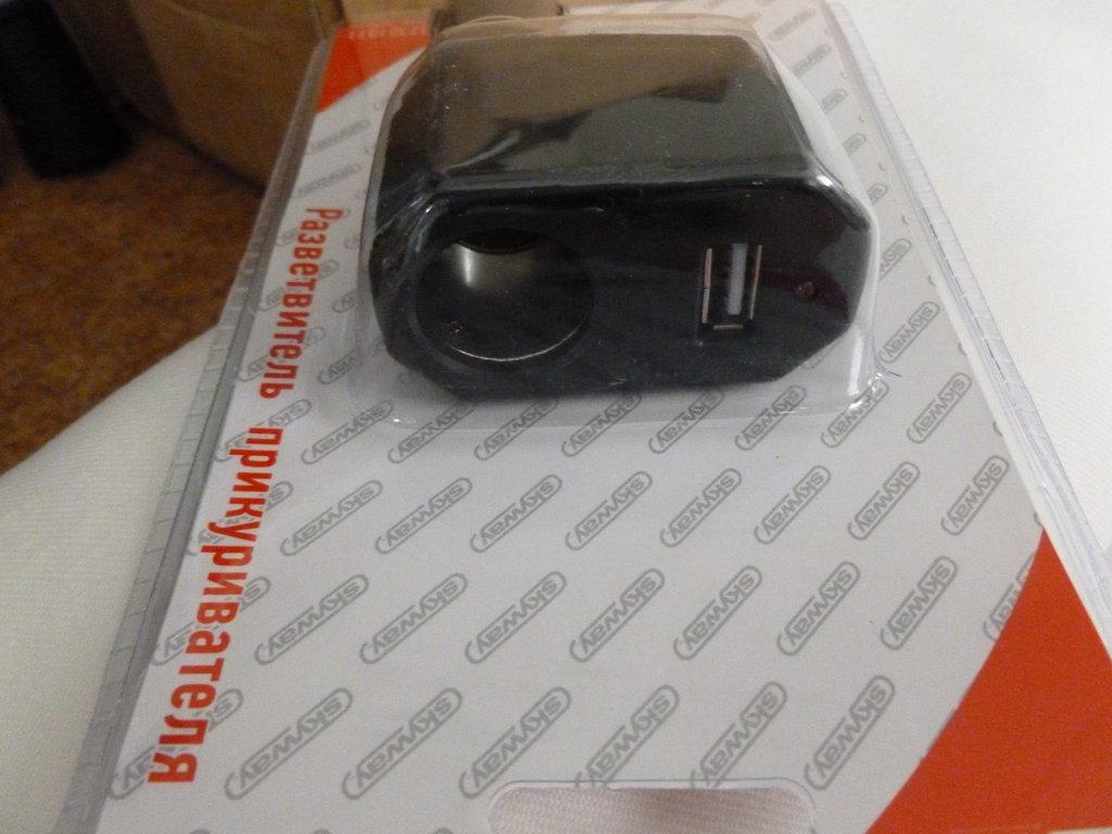 Аксессуары для кузова автомобиля, общее: разветвитель прикуривателя на 1 гнездо+USB разъём в Автоцентр