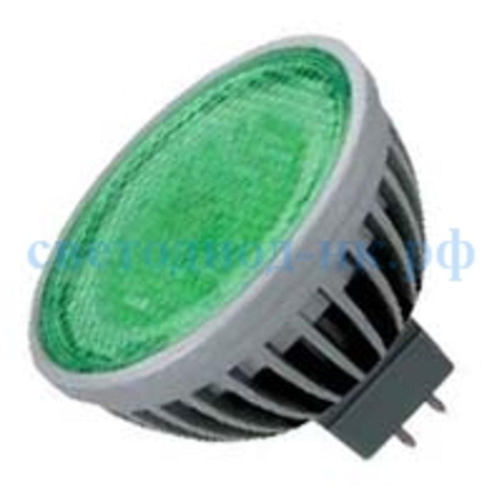 Цветные лампы: Светодиодная лампа Ecola MR16 LED color 4,2W 220V GU5.3 Green Зеленый прозрачное стекло 47х50 в СВЕТОВОД