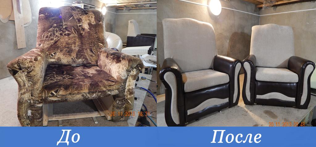 Перетяжка мягкой мебели: Перетяжка кресел в Ателье мягкой мебели МеДиС