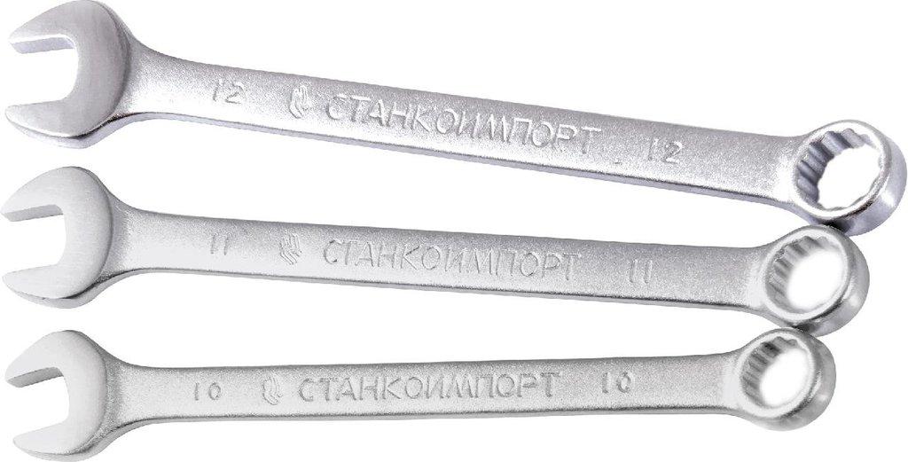 Ключи: CS-11.01.46 комбинированный ключ в Арсенал, магазин, ИП Соколов В.Л.
