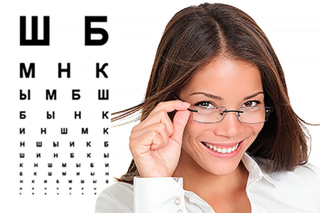 Оптика: Проверка зрения в Сияние, сеть салонов оптики, ООО