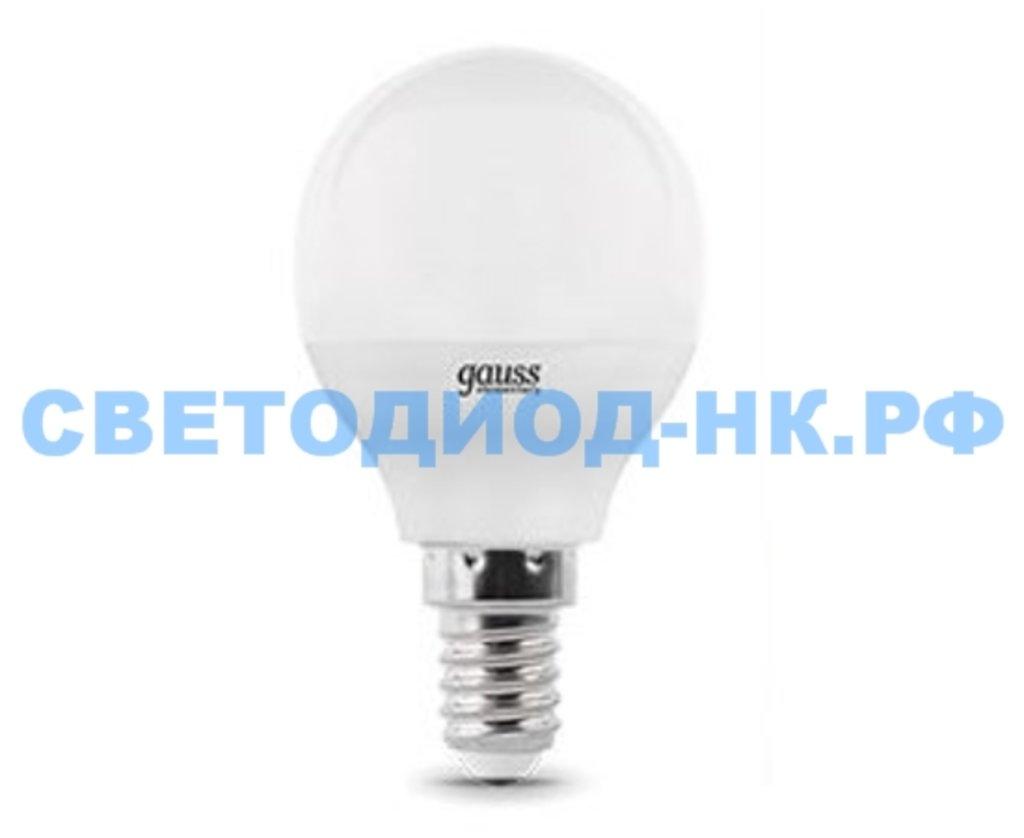 Цоколь Е14: Лампа Gauss Elementary Шар G45 E14 6W 4100K матовая пластик/алюм. в СВЕТОВОД