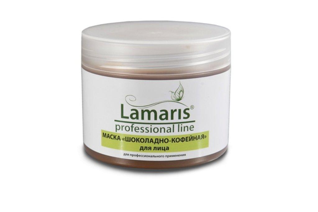 """Массажные маски для лица Lamaris: Маска """"Шоколадно-кофейная"""" для лица Lamaris в Профессиональная косметика LAMARIS в Тюмени"""