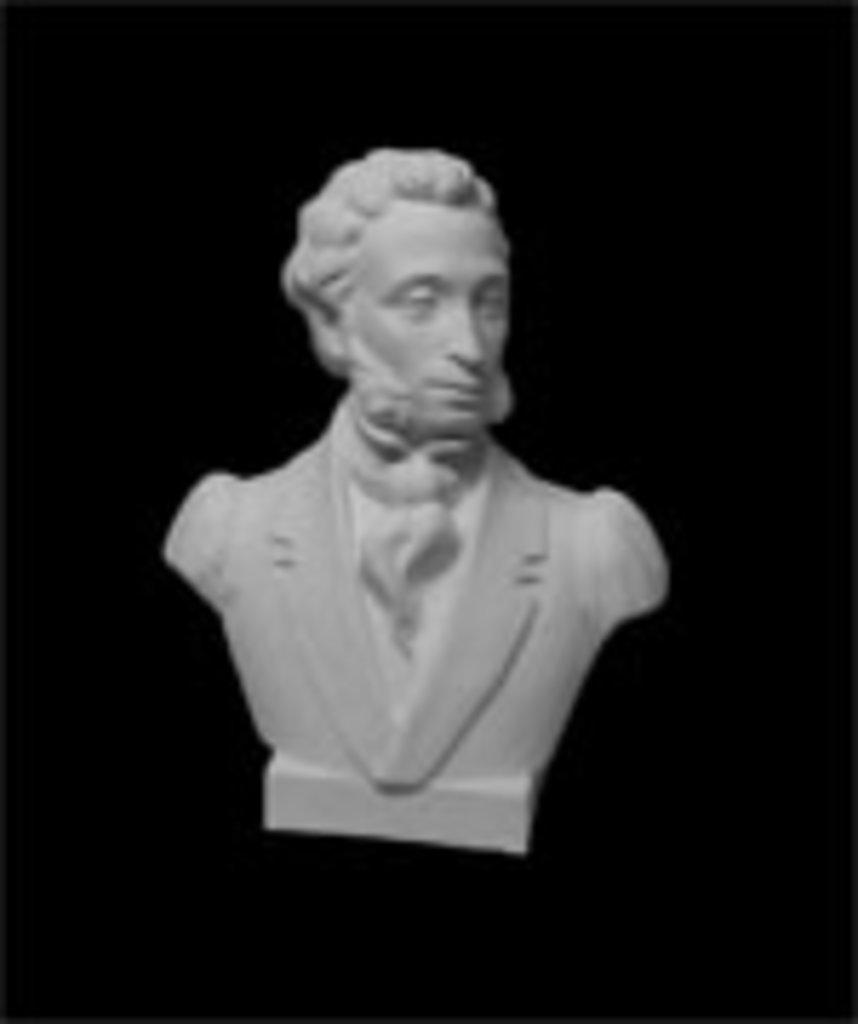 Гипсы: Бюст Пушкин в Шедевр, художественный салон