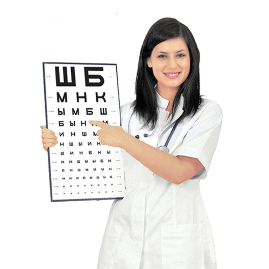 Оптика: Прием офтальмолога в Сияние, сеть салонов оптики, ООО
