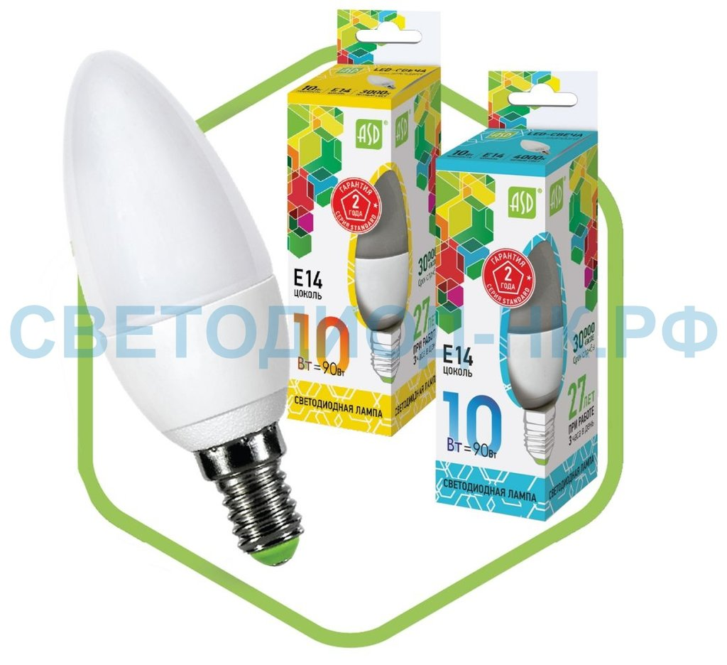 Цоколь Е14: Светодиодная лампа LED-СВЕЧА-standard 10Вт 210-240В Е14 4000К 900Лм ASD в СВЕТОВОД