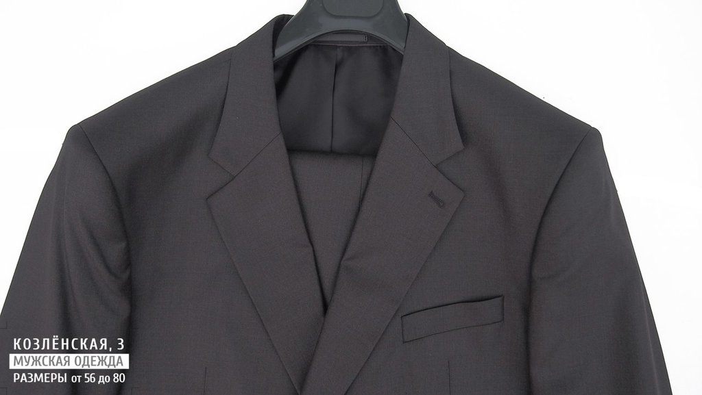 Классические костюмы: Мужской деловой костюм в Богатырь, мужская одежда больших размеров