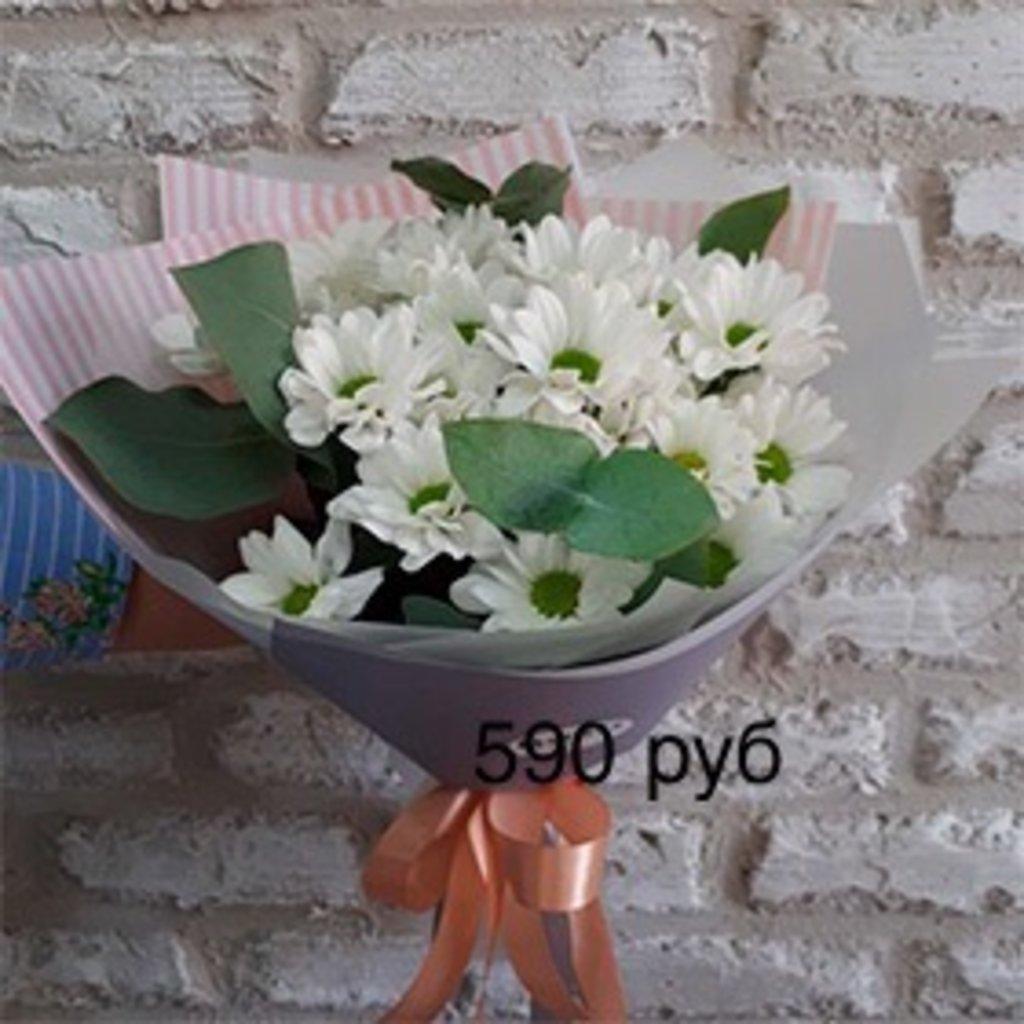 Букеты: Букет, хризантемы в Николь, магазины цветов