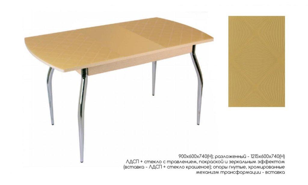 Столы обеденные: Стол обеденный без полки 5.4 mini фуджи раскладной в Уютный дом