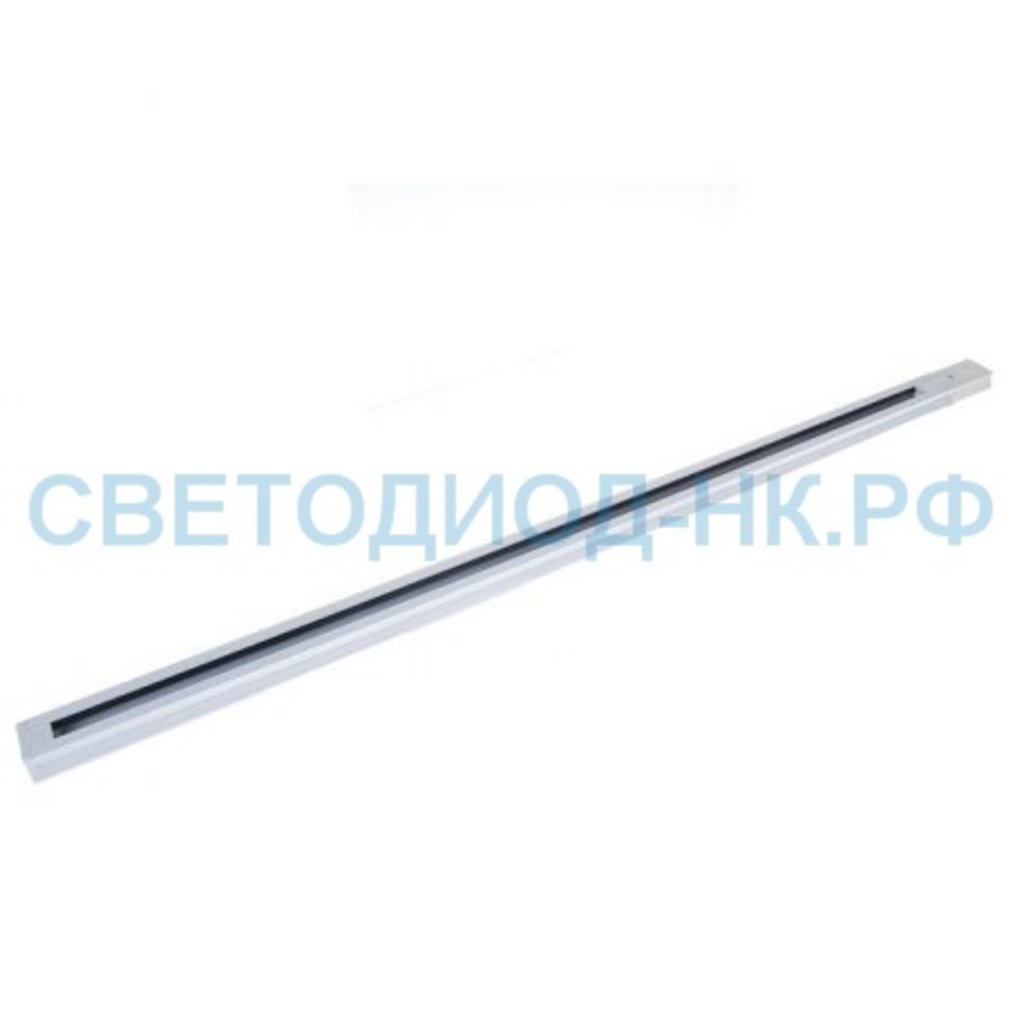 Трековые светильники: Шинопровод однофазный  для трекового светильника R-1 белый 1м LLT в СВЕТОВОД