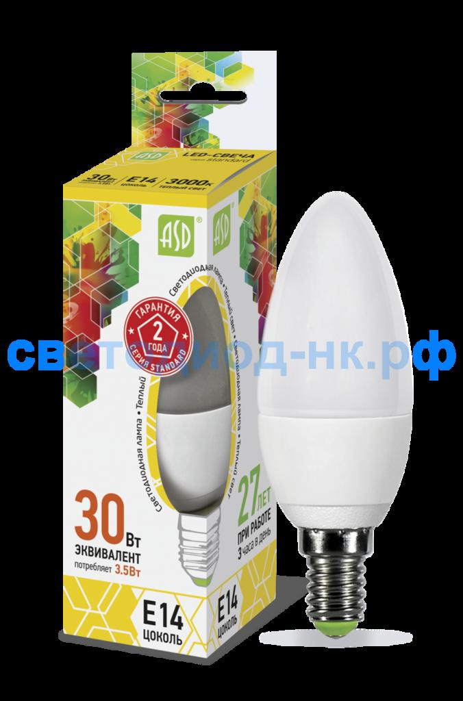 Цоколь Е14: LED-СВЕЧА-standard 3.5Вт 210-240В Е14 3000К ASD в СВЕТОВОД