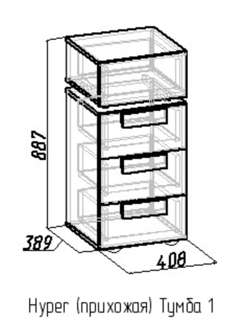 Этажерки и тумбы: Тумба 1 Hyper в Стильная мебель