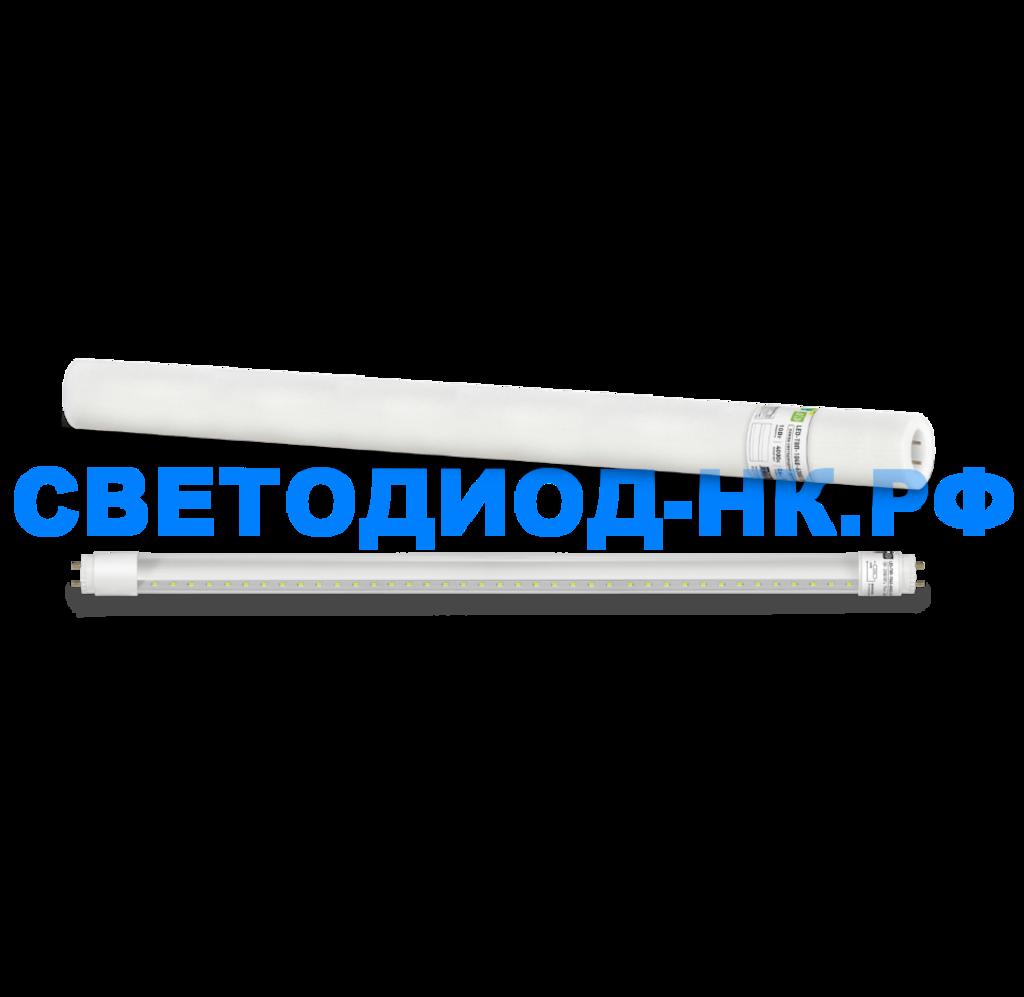 Цоколь G13 (Лампы Т8): LED-T8R-standard 10Вт 230В  G13 6500К 800Лм 600мм прозрачная ASD в СВЕТОВОД