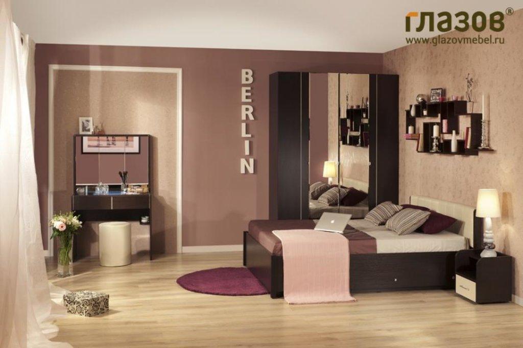 Модульная мебель в спальню BERLIN (Венге): Модульная мебель в спальню BERLIN (Венге) в Стильная мебель