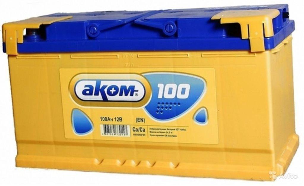 AКОМ: Аккумулятор AКОМ 6СТ - 100 А/ч в БазаАКБ