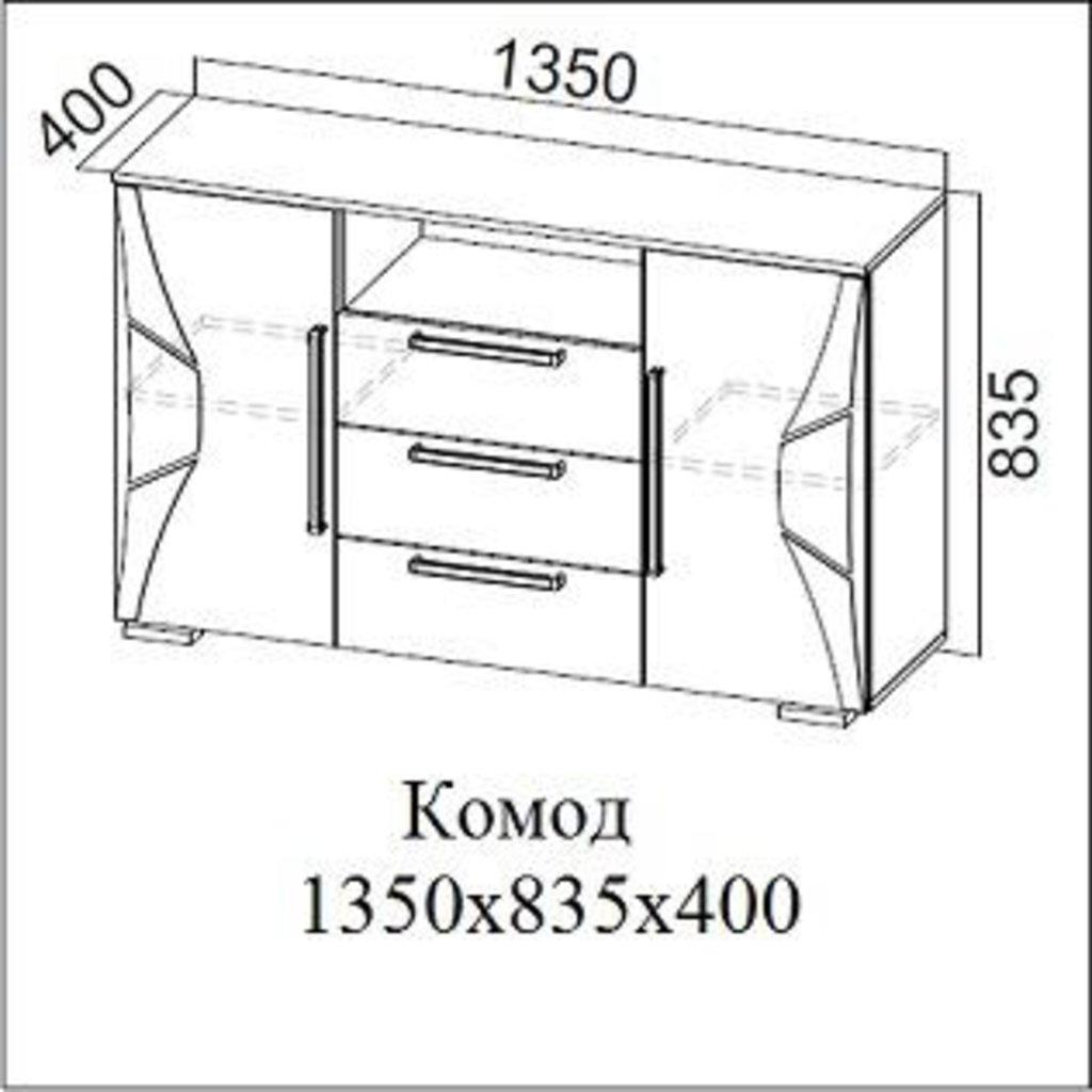 Мебель для спальни Лагуна-5: Комод Лагуна-5 в Диван Плюс