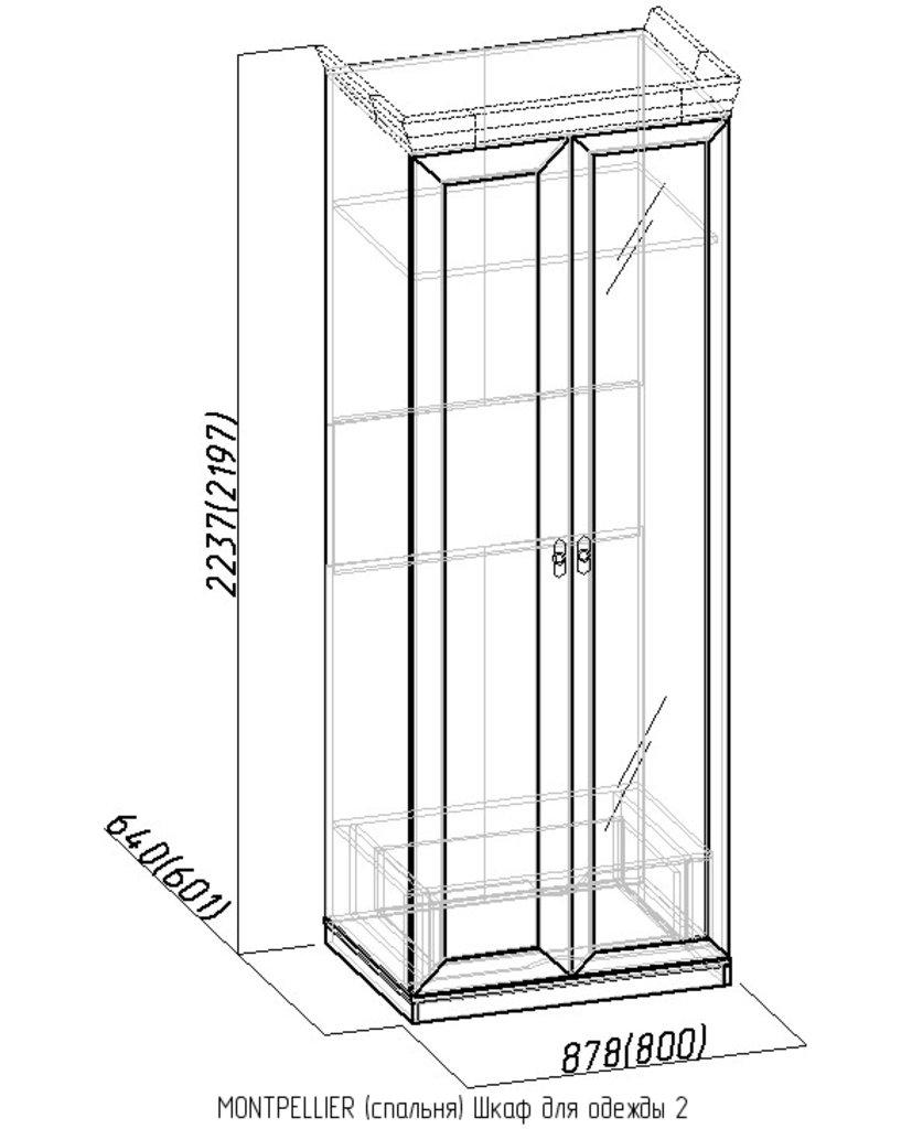 Шкафы для одежды и белья: Шкаф для одежды Montpellier 2 в Стильная мебель