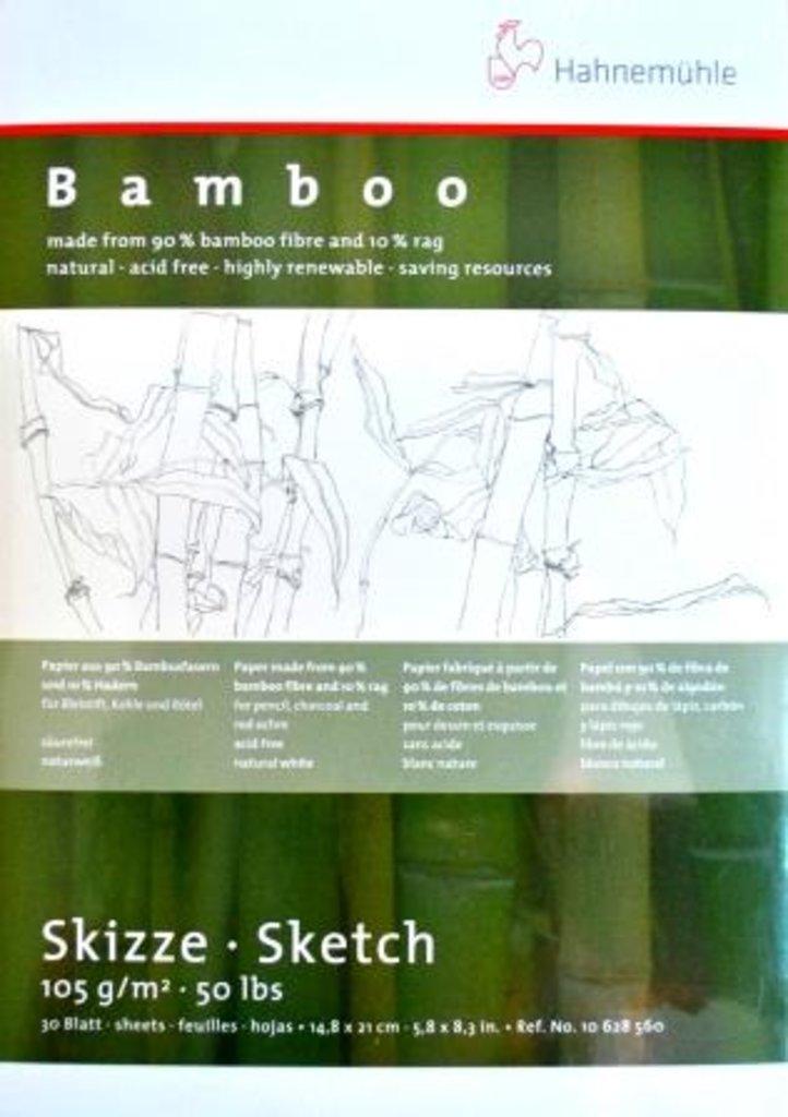 """Бумага для эскизов и набросков: Альбом-склейка для набросков Hahnemuhle """"Bamboo"""" бамбуковая бумага А5, 30 листов в Шедевр, художественный салон"""