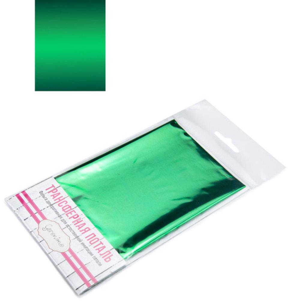 Поталь: Поталь трансферная Geronimo, Зеленый ,15х100см. ТТР-26164 в Шедевр, художественный салон