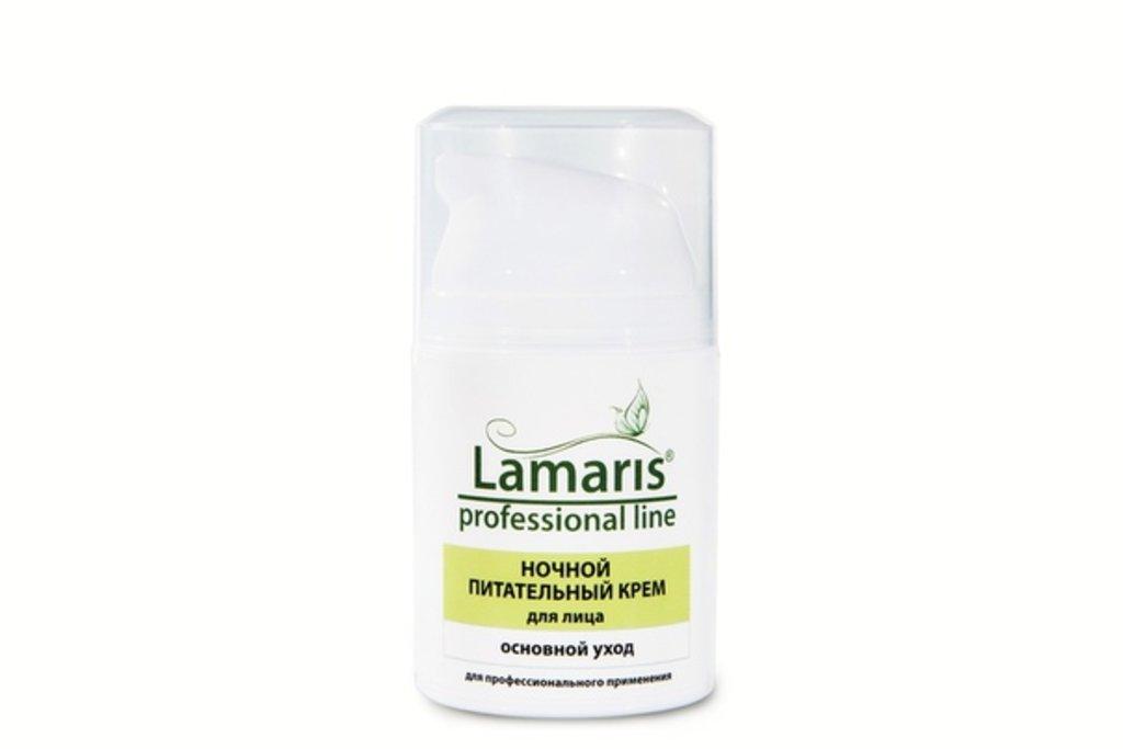 Кремы для лица: Ночной питательный крем для лица Lamaris в Профессиональная косметика LAMARIS в Тюмени