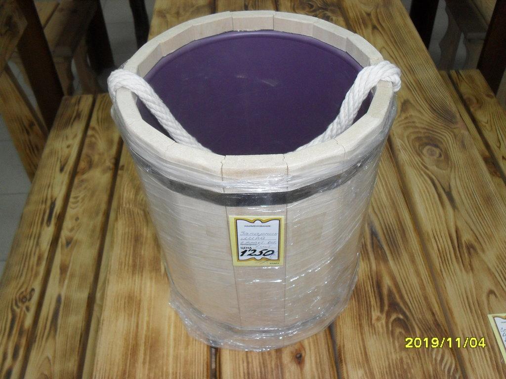 бондарные изделия: запарник с пластиковой вставкой 7 л. (липа) в Погонаж