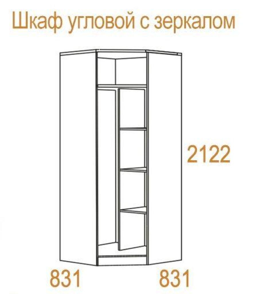 Шкафы для спальни: Шкаф угловой с зеркалом Комфорт-2 в Стильная мебель