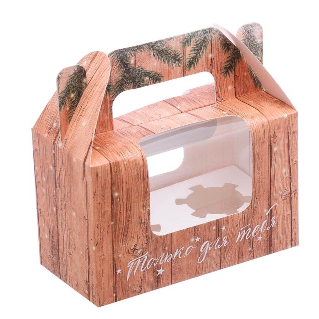 """Упаковка: Коробочка под 2 капкейка  """"Только для тебя """" в ТортExpress"""