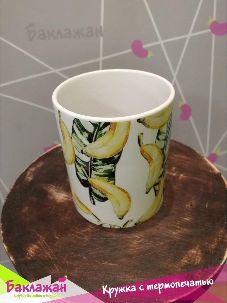 Чашки и кружки: Кружка керамическая белая в Баклажан  студия вышивки и дизайна