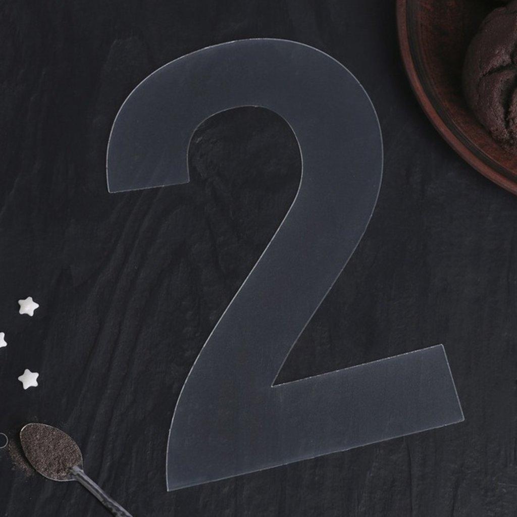 """Трафареты: Трафарет для торта """"Цифра 2""""  20 см × 12 см × 0,1 см в ТортExpress"""