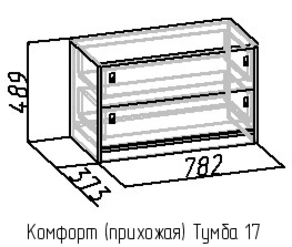 Этажерки и тумбы: Тумба 17 Комфорт в Стильная мебель