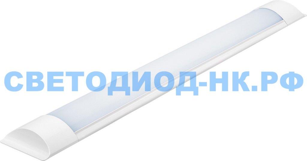 Линейные светильники: Светодиодный светильник AL5054 48W 3650Lm 6500K, в стальном корпусе, 1500*75*25мм в СВЕТОВОД