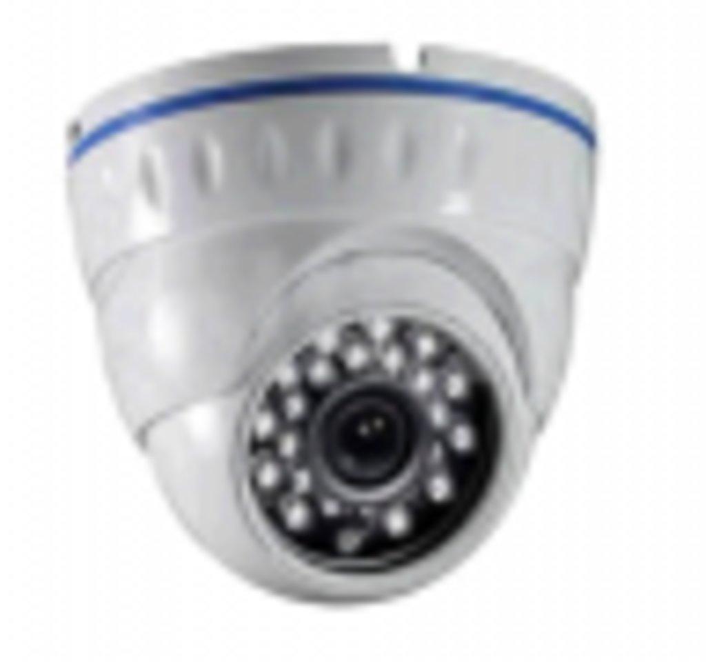 IP видеокамеры: IP-видеокамера Micro Vision MV-IP2052M в Микровидео