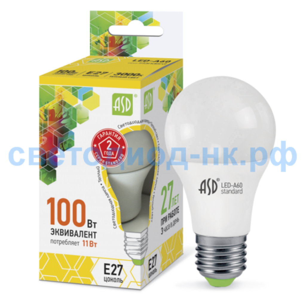 Цоколь Е27: LED-A60-standard 11Вт 210-240В Е27 3000К ASD в СВЕТОВОД