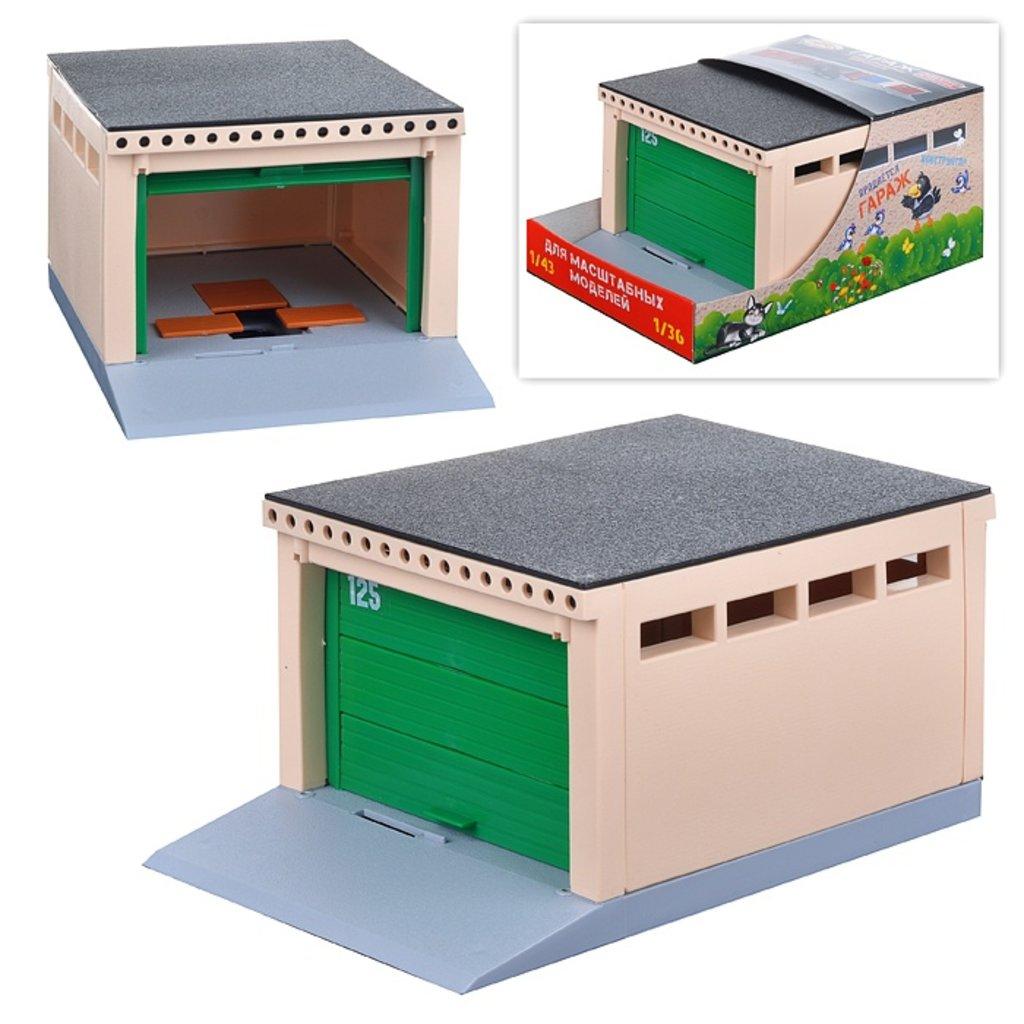 Игрушки для мальчиков: Гараж с подъемными воротами (Для масштабных моделей) С-192-Ф в Игрушки Сити