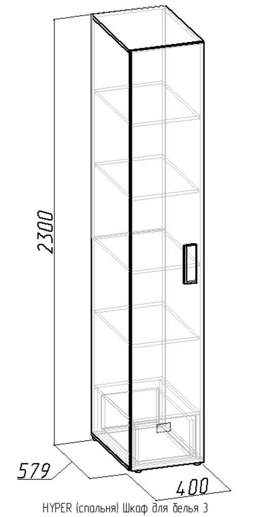 Шкафы для одежды и белья: Шкаф для белья Hyper 3 в Стильная мебель