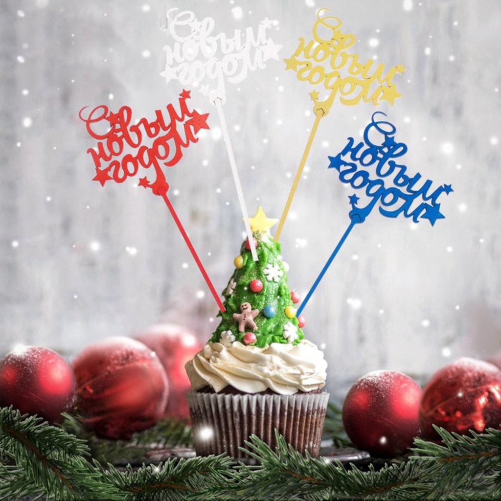 """Топперы: Топпер """"С Новым Годом, со звёздами"""" в ТортExpress"""