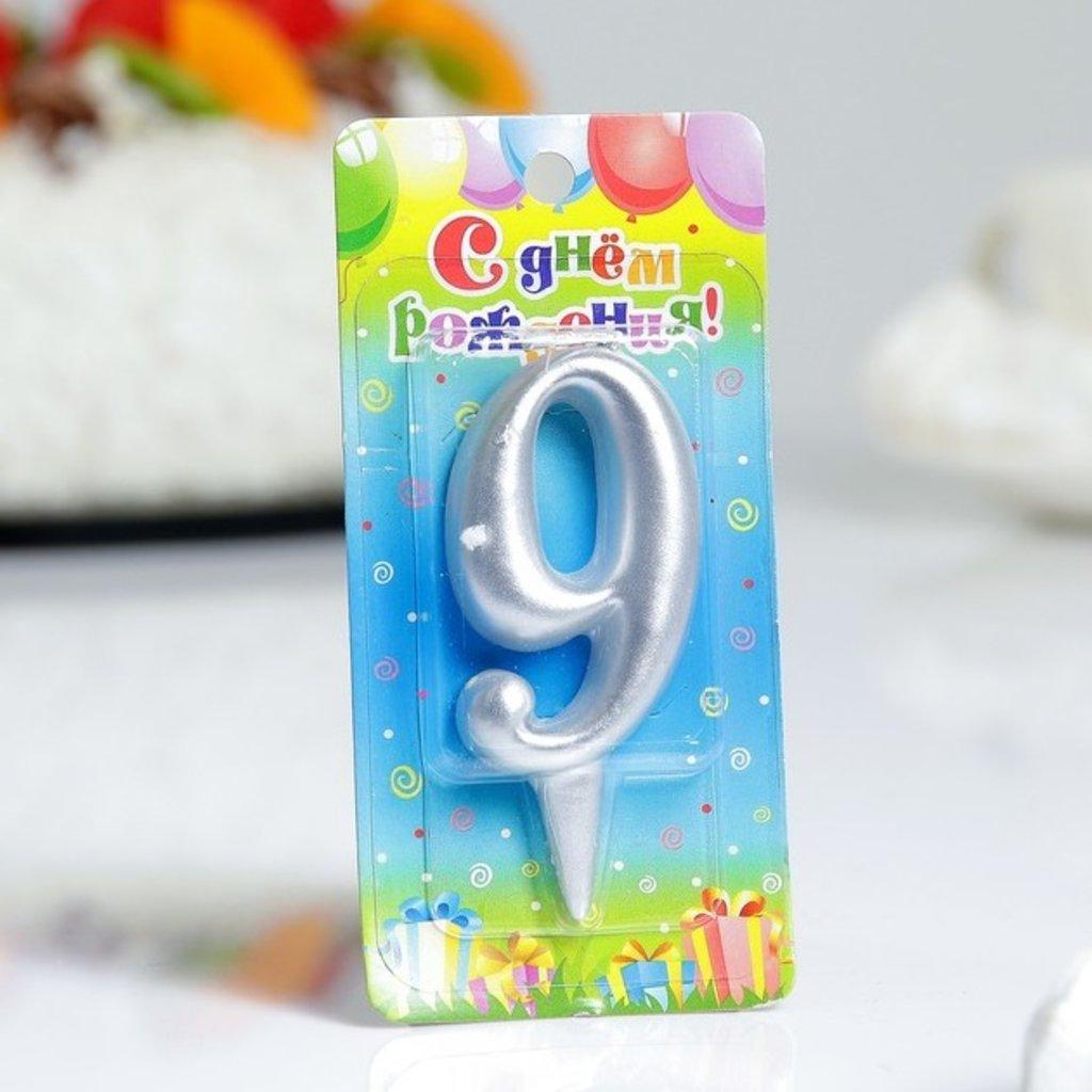 """Свечи: Свеча-цифра для торта """"9"""" Серебряная в ТортExpress"""