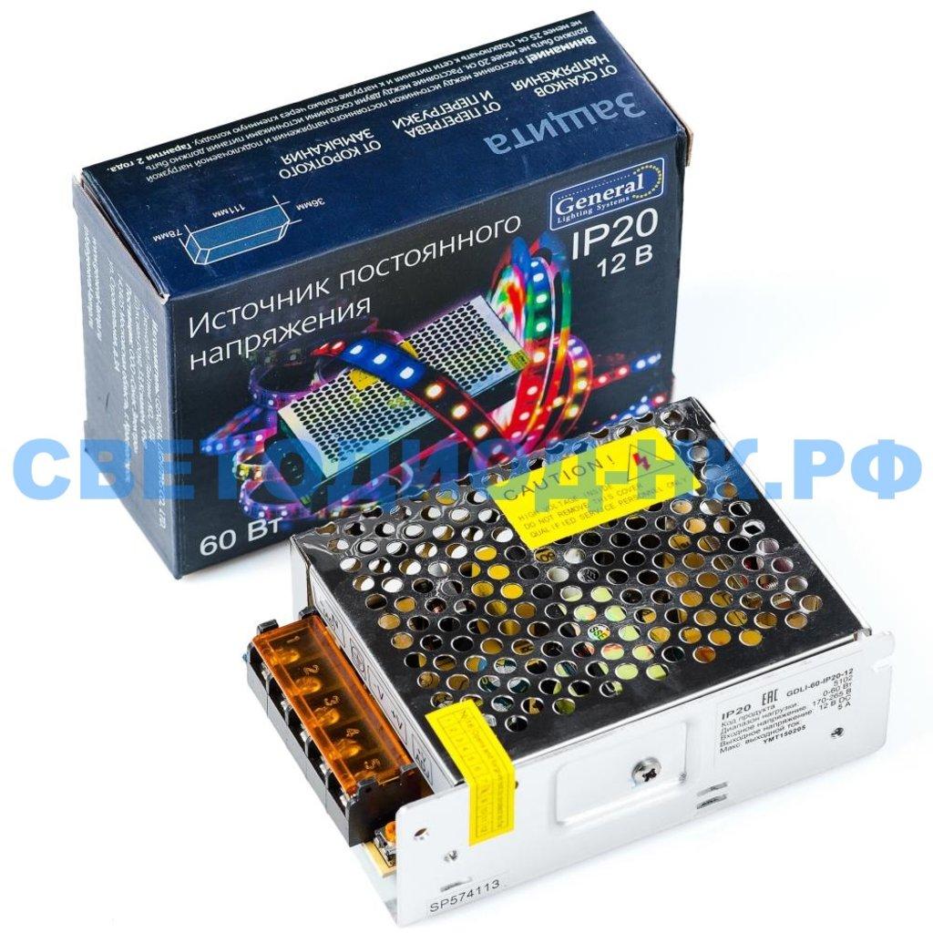 В защитном кожухе: General драйвер для св/д ленты 12V 60W 110х78х38 (110V-240V) GDLI-60-IP20-12 IP20 512400 в СВЕТОВОД