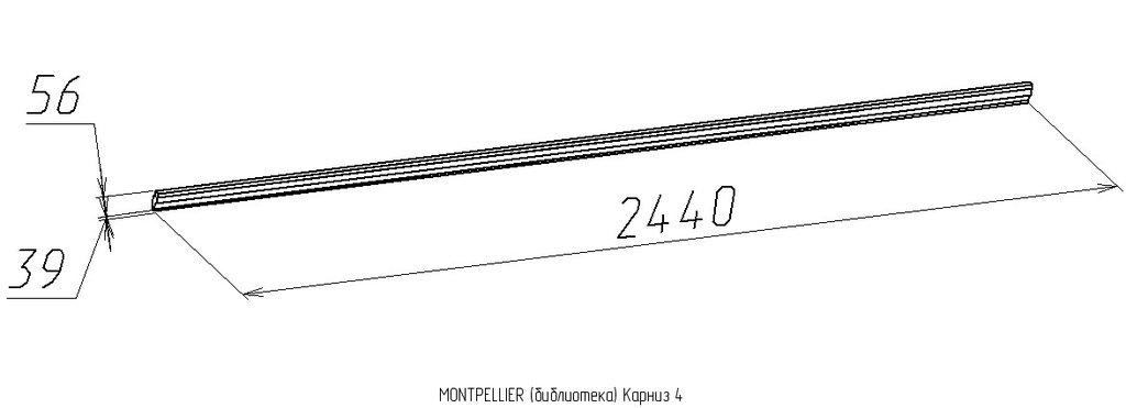 Мебельные направляющие и комплектующие: Карниз 4 Montpellier в Стильная мебель