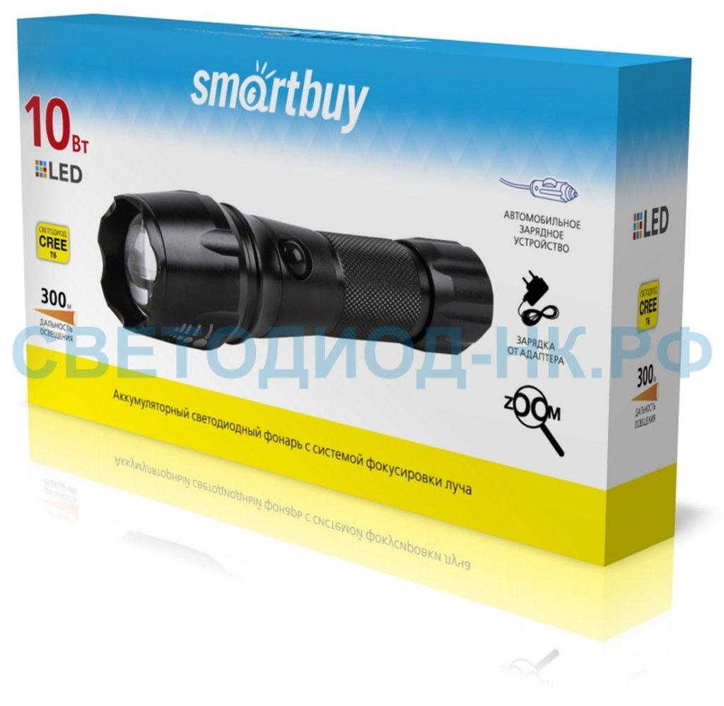 Светодиодные фонари, пушлайты: Фонарь SMARTBUY светодиод.аккум.CREE XM-L T6 10W с системой фокусировки луча, черный(SBF-20-K) в СВЕТОВОД