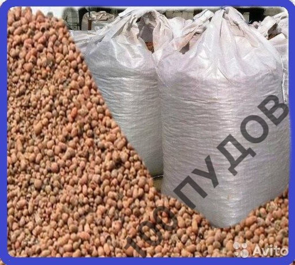 Керамзит, шунгизит: Керамзит фр.20-40мм в МКР -0,9м3 в 100 пудов