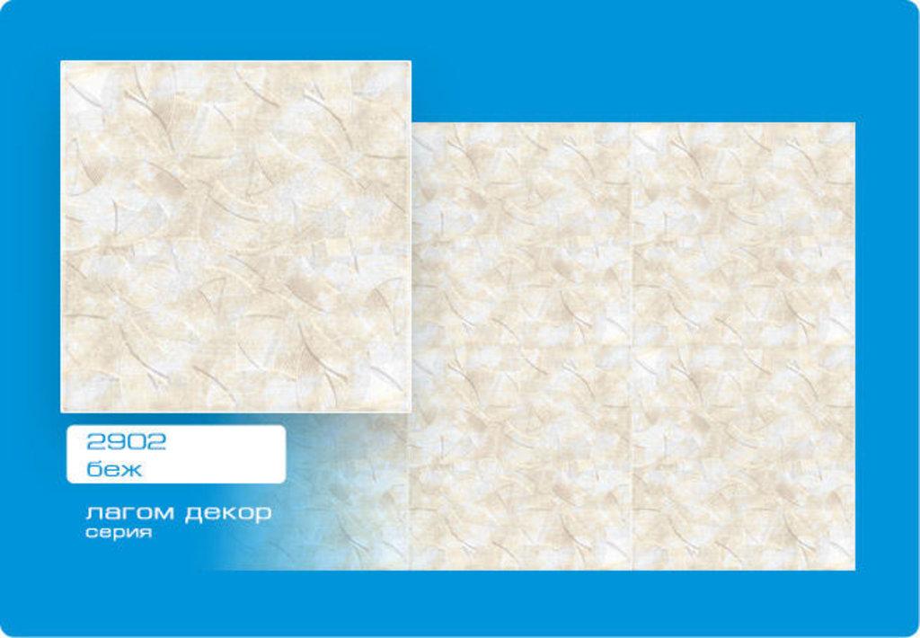 Потолочная плитка: Плитка ЛАГОМ ДЕКОР экструзионная 2902 беж в Мир Потолков