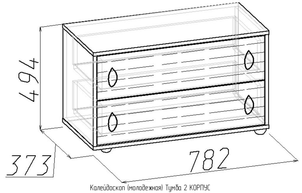 Тумбочки детские: Тумба Калейдоскоп 2 в Стильная мебель