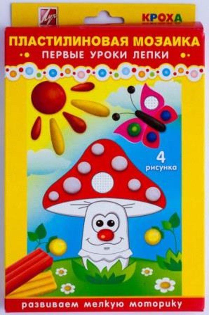 Наборы для детского творчества: Набор для творчества Пластилиновая мозаика №2 23с1477-08 Луч в Шедевр, художественный салон