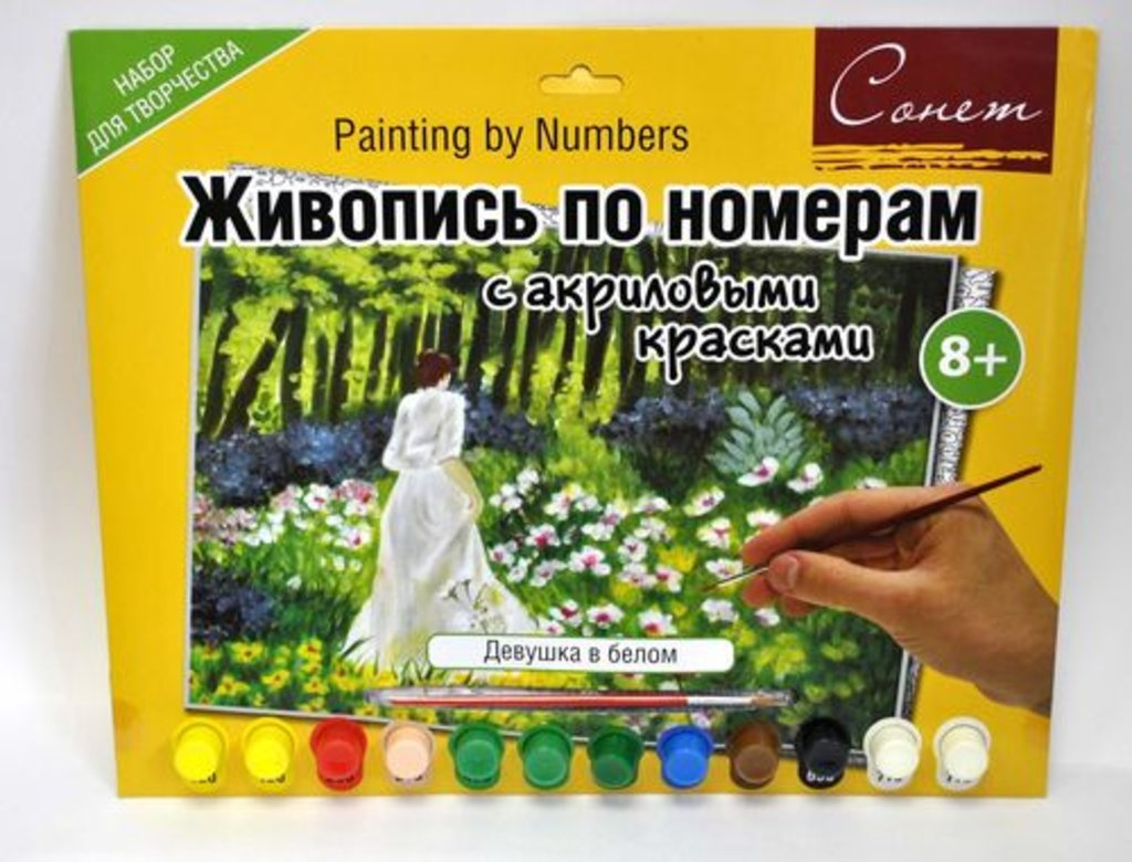 Живопись по номерам: Сонет Живопись по номерам с акриловыми красками, Девушка в белом, А3 в Шедевр, художественный салон
