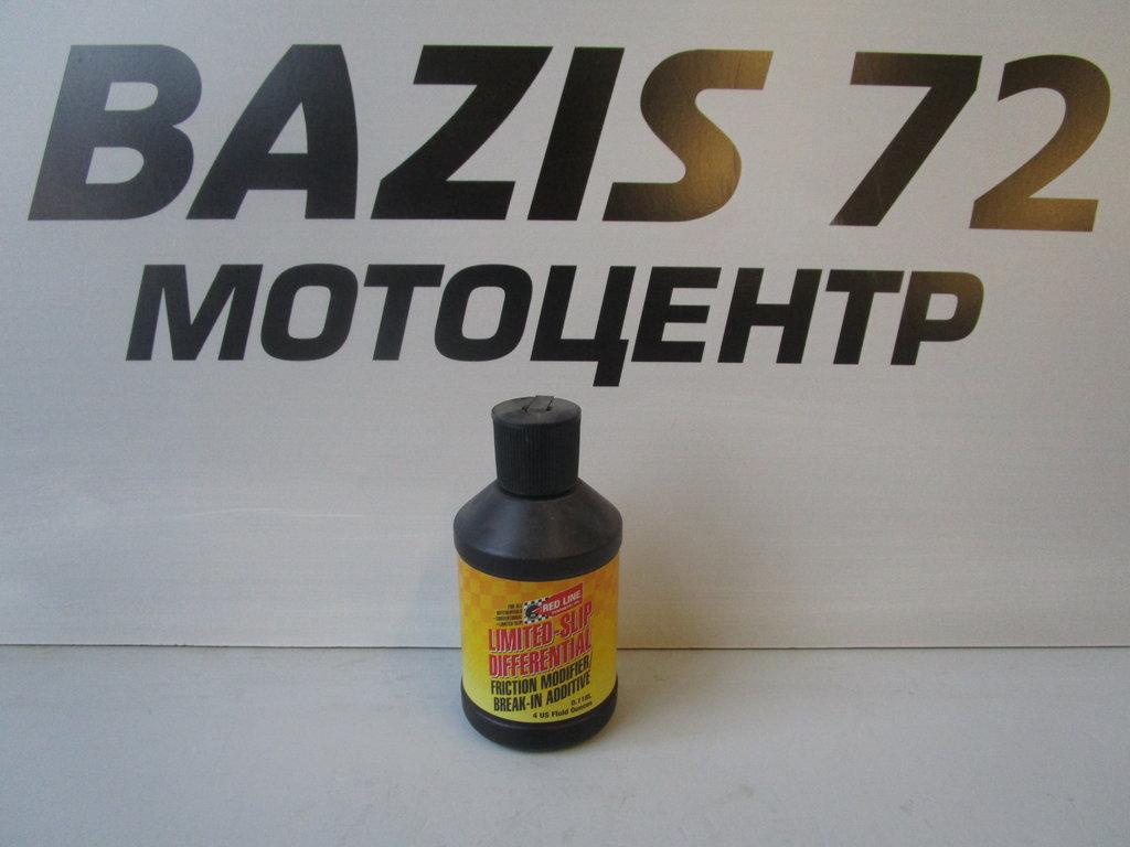 Дополнительное оборудование для квадроциклов: Присадка для дифференциалов повышенного трения (LSD) 0.12л. REDLINE OIL 80301 в Базис72