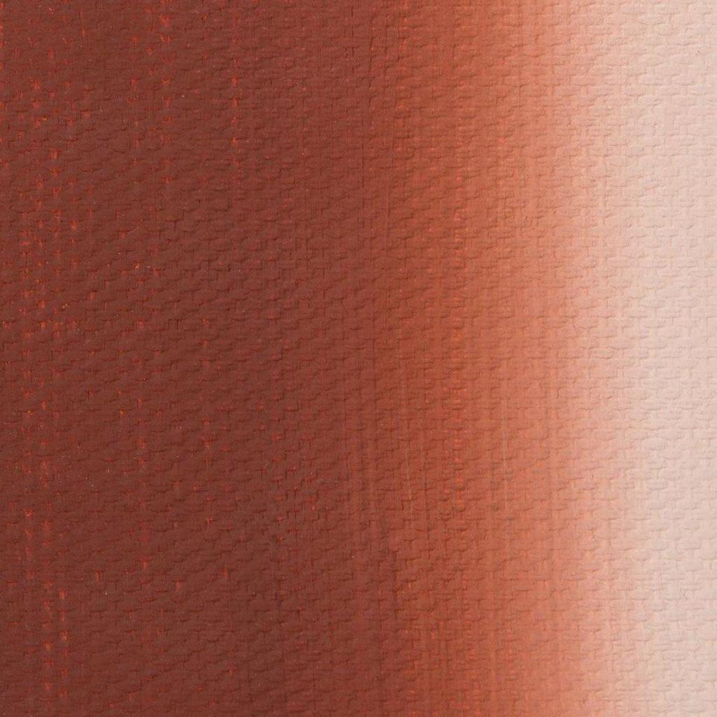 "МАСТЕР-КЛАСС: Краска масляная ""МАСТЕР-КЛАСС""  шахназарская красная 46мл в Шедевр, художественный салон"